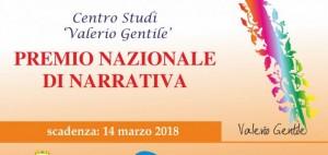 premio-valerio-gentile-2018-630x300